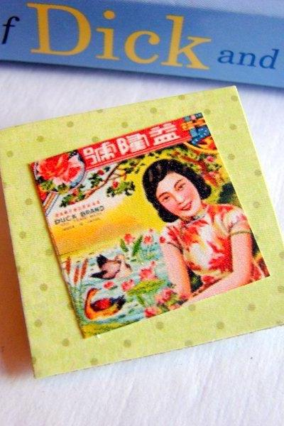 Smiling Woman And Duck Pond - Vintage Chinese Fireworks Label - Paper and Chipboard Collage Decoupage Pin Brooch Badge - Retro
