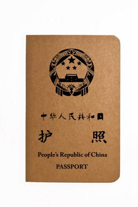 China Passport - Handmade Notebook - Patriotic