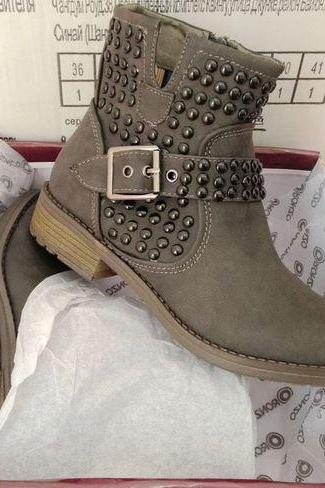 Gray Riveted Ankle Boots