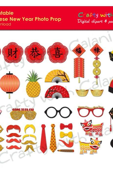 Chinese New Year Photo Booth Prop, Instant Download, Party Printable, 43 ready print images