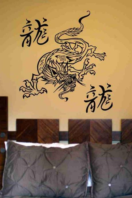 Dragon Version 125 Decal Sticker Wall Art Graphic Dragons Cartoon