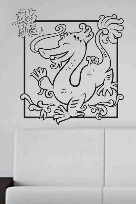 Dragon Version 124 Decal Sticker Wall Art Graphic Dragons Cartoon
