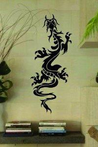 Tribal Dragon Version 3 Decal Sticker Wall Art Graphic
