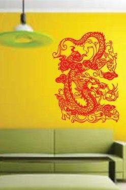 Tribal Dragon Version 201 Decal Sticker Wall Art Graphic
