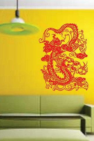 Tribal Dragon Wall Decal Sticker Mural Art Graphic Dragon Kid Boy Room Asian Verion 110