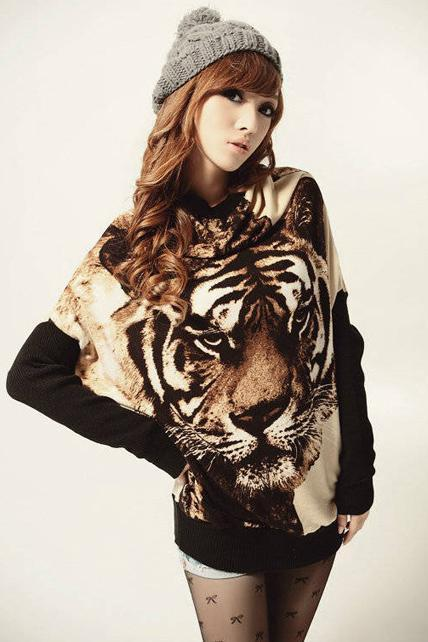 Tiger Print Sweater in 2 Colors