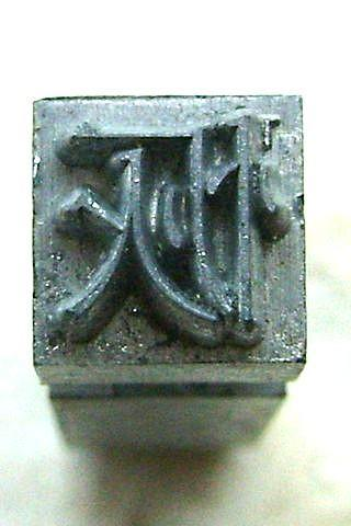 Japanese Vintage Typewriter Key Restore Big Showa Period