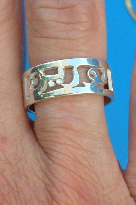 Personalized Arabic Ring Wedding Band Name Necklace monogram Farsi Sterling Silver custom made by hand Order any name Gift