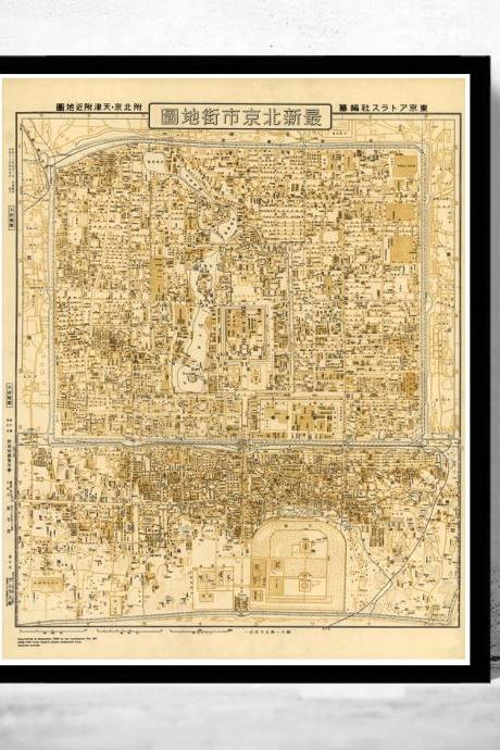 Vintage Map of Beijing China Peking 1948