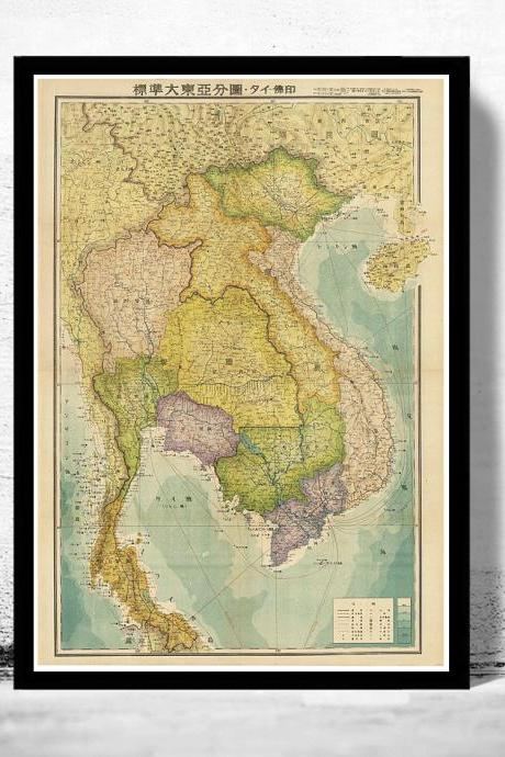 Old Map of Thailand, Old Siam