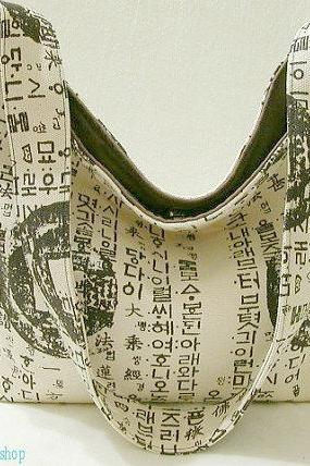 Korean Script Canvas Bag - 'Hunminjeongeum' Print / Hobo Purse / Slouchy Bag / Market Tote