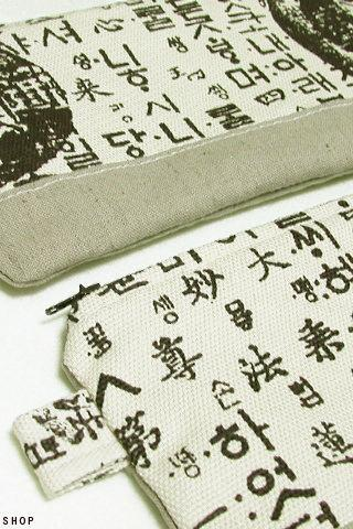 Korean Script Canvas Pouch - 'Hunminjeongeum' Print / Cotton / Linen