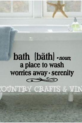 Bath Definition Bathroom Wall Decal